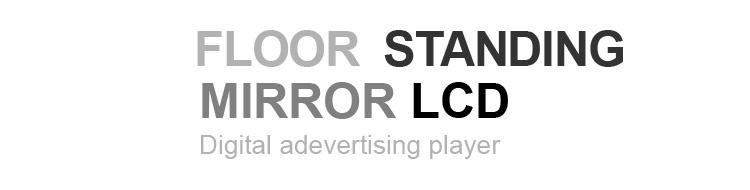 广告机-01-标题