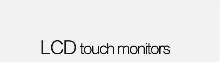 拼接监视器touch