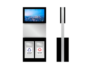 USER 32'' Dual Side Floor Stand Screen Outdoor Digital Signage with Trash Can