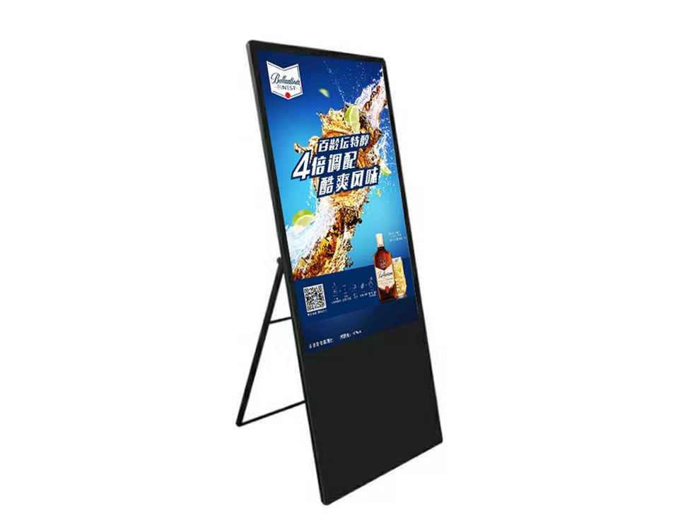 55'' A frame floor standing LCD advertising display