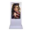 55'' Floor standing ultra thin bezel adevertising player