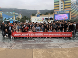 USER company had an annual celebration in Zhuhai city on March 9~10.