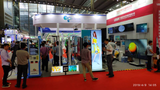 USERSDT Attend The 7th China Information Technology(CITE) EXPO
