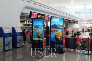 Wuhan tianhe international airport, 65inch floor standing totem, 30 units